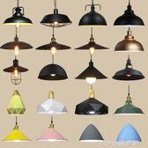 餐燈吊燈理發店燈具天花工業風格單個復古懷舊燈罩  igo 樂活生活館