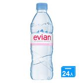 EVIAN愛維養天然礦泉水500ml*24入/箱【愛買】