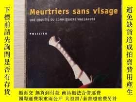 二手書博民逛書店meurtriers罕見sans visage 法語原版Y227053 mankell points 出版2