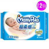 滿意寶寶 超柔感純水濕巾 (一般型) 100張*12包(箱購)【德芳保健藥妝】