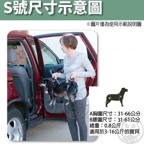 【培菓平價寵物網】 美國SOLVIT》62428小型犬(前後肢)雙用輔助提拉助行帶-S號(紅色)