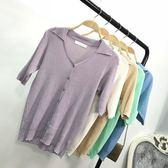夏裝2018新款韓版寬松時尚純色V領短袖針織衫女單排扣上衣潮