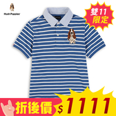 Hush Puppies 上衣 男裝雙層領刺繡狗條紋短袖上衣~超殺價$1111