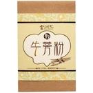 靈之世紀 極品牛蒡茶/8包x2盒(即溶包)
