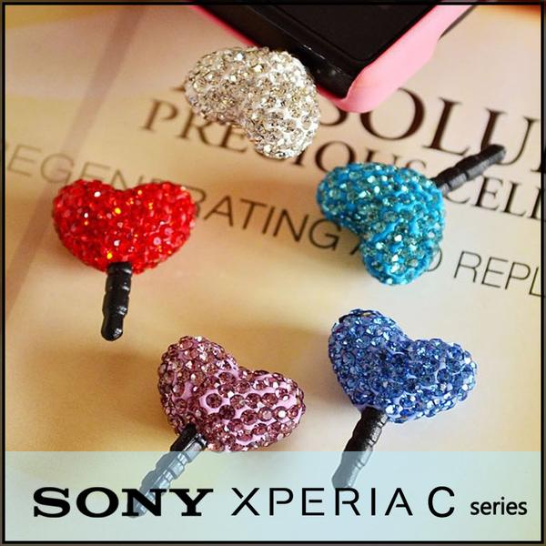 ◆心型鑽石耳機塞/防塵塞/Sony Xperia C3 D2533/C4 E5353/C5 E5553