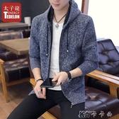 秋季新款半高領毛衣男拉鏈開衫外套針織衫毛線衣長袖上衣毛衫 卡卡西