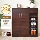 【Hopma】時尚二門一抽開放式鞋櫃/收納櫃-胡桃木