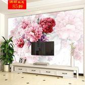 大氣溫馨手繪花朵壁紙臥室沙發影視墻布客廳電視背景墻紙無縫壁畫