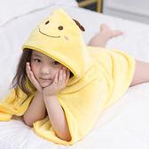 珊瑚絨兒童浴巾斗篷帶帽浴巾可愛寶寶洗澡游泳可穿披風 八八折嚴選可批發