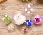 5入壓克力球 吊球 透明球塑膠球 永生花球 婚禮小物【L019】空心球吊飾球 聖誕球 扭蛋球金莎球