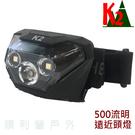台灣 K2 500流明遠近頭燈 K2-0...