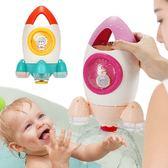 兒童洗澡玩具戲水火箭筒旋轉噴水花灑浴室玩具-JoyBaby