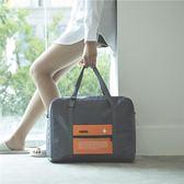 全館八折最後兩天-可折疊旅行袋男大容量手提女短途小便攜拉桿大容量行李包正韓潮包