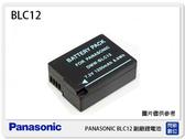 PANASONIC BLC12 副廠電池(BLC12)G7/FZ300/GX8