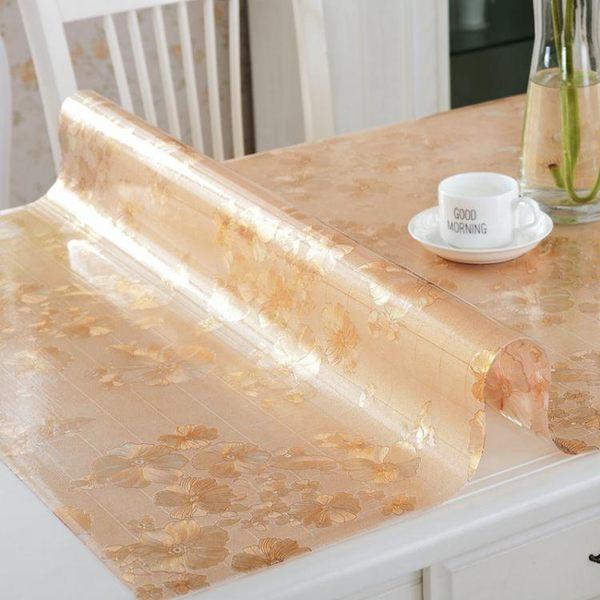 餐墊 桌布PVC餐桌布防水軟質玻璃塑料台布餐桌墊免洗茶幾墊磨砂水晶板【老闆訂錯價】