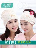 頭巾 產後純棉坐月子帽子春秋冬孕婦頭巾產婦時尚夏季薄款夏天透氣防風