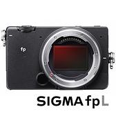 SIGMA fp L BODY 單機身 (24期0利率 免運 恆伸公司貨) 全片幅數位單眼相機 防塵防滴 觸控螢幕