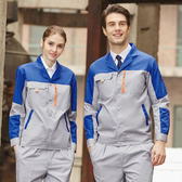 防暑降溫服 夏季工作服套男薄款長袖工程服工廠車間勞保服空調工服上衣定制 夢藝家