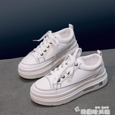 白鞋夏款百搭板鞋小白鞋女網紅秋季新款厚底增高秋款學生潮鞋 新年禮物