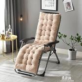加厚椅墊羊羔絨躺椅搖椅籐椅坐墊通用棉墊子座靠墊一體秋冬午睡墊 易家樂