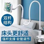 手機支架懶人桌面床頭底座強力平板支架固定追劇看電視手機架宿舍快速出貨快速出貨