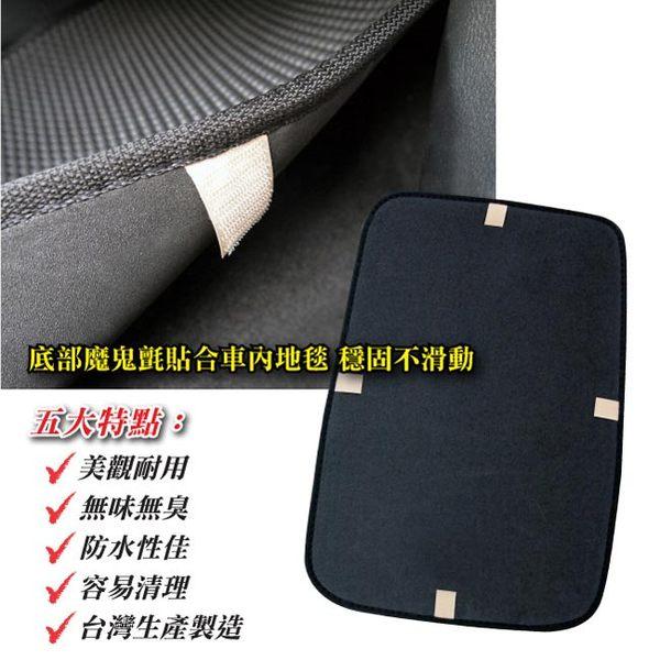 EVA 防水集塵汽車踏墊-乘客前座【亞克】