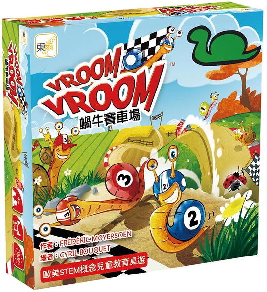 『高雄龐奇桌遊』 蝸牛賽車場 VROOM 繁體中文版 正版桌上遊戲專賣店