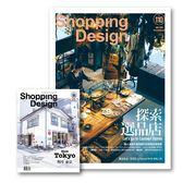 ShoppingDesign : 探索特輯