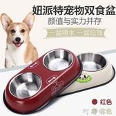 狗碗狗盆貓碗貓食盆泰迪狗狗用品大號雙碗食盆大型犬狗食盆喂食器 交換禮物