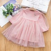 夢幻蝴蝶結蓬蓬紗裙洋裝 童裝 連身裙 連衣裙