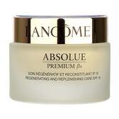 LANCOME 蘭蔻 Absolue Premium BX 絕對完美金粹乳霜 SPF 151.7oz, 50ml ~