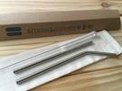 台灣QC 日本鋼材-醫療級SUS316L不鏽鋼吸管/環保吸管-兒童吸管-C直C彎組