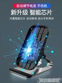 行動電源 iPhoneX蘋果XS無線充電器8Plus專用iPhoneXsmax快充X安卓通用三星S8 科技藝術館