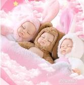 芭比娃娃-毛絨睡眠洋娃娃挺逗芭比娃娃套裝女孩公主仿真會說話的嬰兒玩具布 多麗絲
