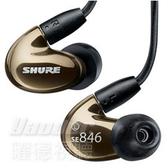 【曜德視聽】SHURE SE846 金 高解析四單體 優質高低頻 噪音隔離 / 免運 / 送收納盒