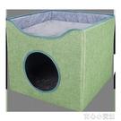 寵物窩 貓窩冬季保暖可拆洗封閉式易清理網紅室內雙層四季通用大號寵物窩 新年特惠