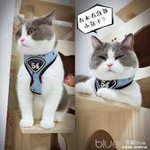 貓咪牽引繩遛貓繩子貓背帶防逃脫背心式專用外出便攜可愛溜貓神器 深藏blue