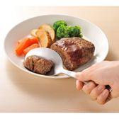 日本《leye》18-0不鏽鋼湯匙式餐刀
