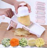 土豆切片切絲神器切菜器家用不銹鋼多功能刨絲器廚房小工具用品韓女王時尚旗艦店