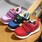 兒童機能鞋春秋款防滑1-3歲軟底2透氣童鞋男童鞋學步鞋女童寶寶鞋 新年鉅惠