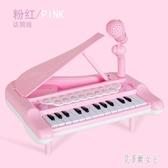 兒童電子琴0-1-3歲嬰幼兒童益智男女孩初學多功能鋼琴可彈奏 QG2375【艾菲爾女王】