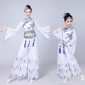 新品青花瓷演出舞舞蹈服裝中國風古典扇子秧歌表演服成人款兒童款