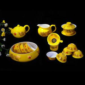 高檔婚慶黃金龍 茶洗