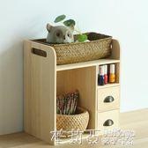 創意桌面辦公抽屜式收納盒 實木臥室雜物置物架辦公室書桌整理盒 茱莉亞嚴選