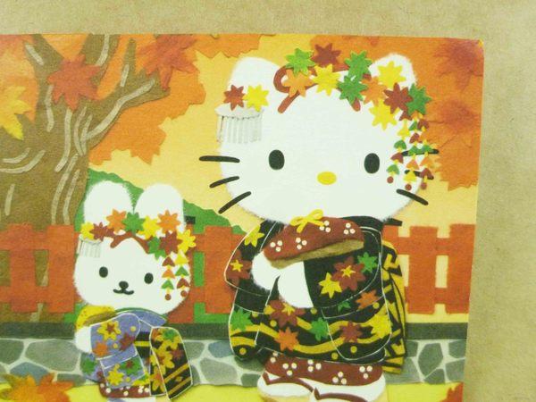 【震撼精品百貨】Hello Kitty 凱蒂貓~造型卡片-楓葉