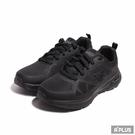 SKECHERS 男 慢跑鞋 ARCH FIT SR-AXTELL 耐油 專利鞋墊 防滑 緩震 寬楦-200025WBLK
