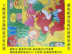 二手書博民逛書店幼兒畫報罕見2017年 7-8月 郵發代號:2-551Y2340
