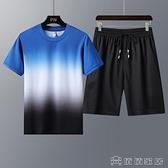 日韓風青年男士夏季速乾休閒運動套裝lazada