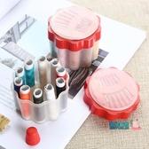 針線套裝 家用便攜針線盒紙尺頂針套裝十字繡裁縫紉工具迷你收納套裝針線包