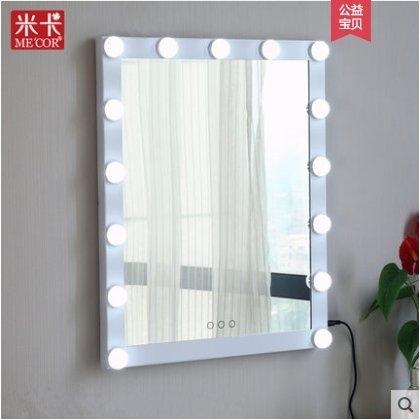 促銷特價 大號方形led燈泡化妝鏡帶燈壁掛鏡子定制梳妝美容鏡補光公主鏡